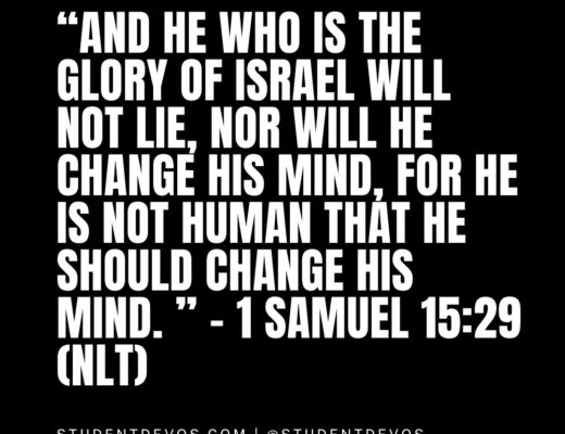 1 Samuel 15:29